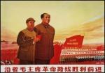 Advance along Chairman Mao's revolutionary road to victory