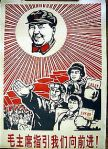 Chairman Mao leads us forward