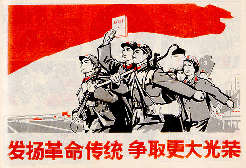 an analysis of the cultural revolution Sociological analysis 1991, 52:1 99-110 political religion: the case of the cultural revolution in china]iping zuo university of nebraska-lincoln.