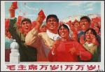 Long live Chairman Mao!