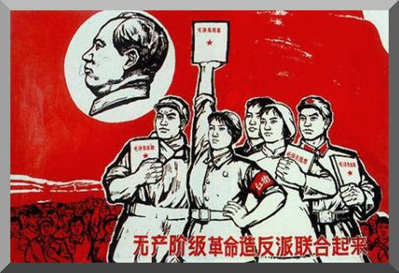 The term of cultural revolution in the analysis of the sixties