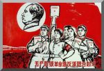 Proletarian revolutionaries and rebels unite