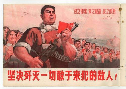 the propaganda in china during the cultural revolution View essay - cultural-revolution-in-china-paper from his 101 at pinewood school the role of government propaganda in the educational system during the cultural.