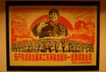 The Great Proletarian Revolution unites workers, farmers and soldiers and will surely liberate Taiwan